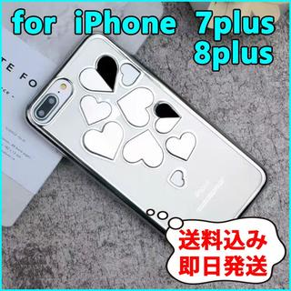 【iPhone 8plus】シルバー メタル ハート クリア iPhoneケース