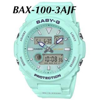 カシオ(CASIO)の[カシオ] 腕時計 ベビージー G-LIDE レディース グリーン(腕時計)