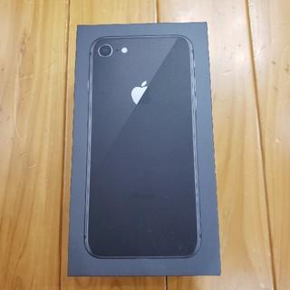 iPhone - 新品未使用 iPhone 8 64GB Softbank