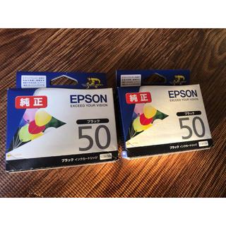 エプソン(EPSON)のEPSON インク カートリッジ(その他)