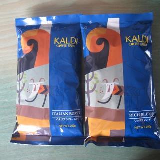 KALDI - KALDI★イタリアンロースト&リッチブレンド★《カルディコーヒー》深煎り