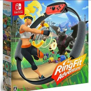 ニンテンドースイッチ(Nintendo Switch)のリングフィットアドベンチャー 新品未使用品(家庭用ゲームソフト)