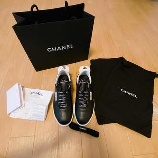 シャネル(CHANEL)の新品 直営店購入 シャネル スニーカー 22cm ブラック レザー G34085(スニーカー)