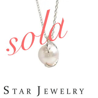 STAR JEWELRY - スタージュエリー 一粒パール ネックレス タグ付き STAR  JEWELRY