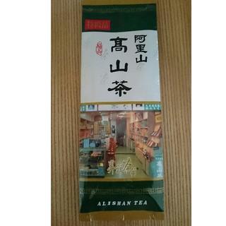 阿里山 髙山茶