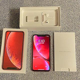 Apple - iPhoneXR 64GB au レッド 交換後未使用