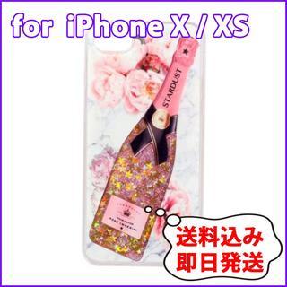 ■ iPhone Xピンク シャンパン 星グリッターがゴージャスなケース