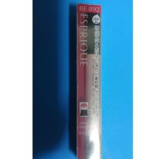 エスプリーク(ESPRIQUE)のKOSE エスプリーク ジューシー クッション ルージュ BE892(口紅)