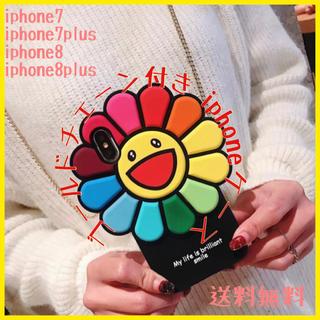 カイカイキキ iphone7plus iphone8plus iphoneケース