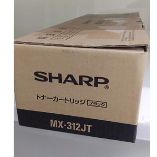 シャープ(SHARP)の多分最安!SHARP コピー機純正トナー MXM312JT(OA機器)