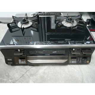 リンナイ(Rinnai)のRTS65AWGR2-DBR  2016年製 ガステーブル(調理機器)