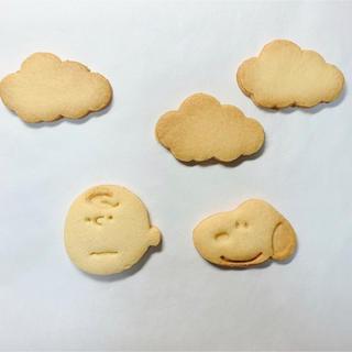 クッキー型 スヌーピー&チャーリーブラウン  スタンプクッキー