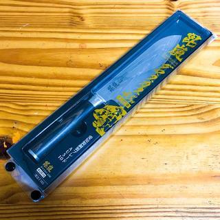 パール金属 45層 AUS10 ダマスカス 三徳包丁 165mm 毘嵐(ひらん)