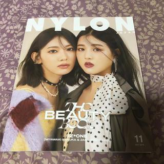 NYLON JAPAN (ナイロンジャパン) 2019年 11月号