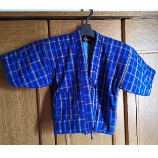 日本製 子供はんてん 110㎝ 青系 ブルー 【送料込み】