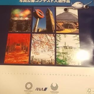 エーエヌエー(ゼンニッポンクウユ)(ANA(全日本空輸))の新品 2020 ANA オリジナルカレンダー(カレンダー/スケジュール)