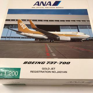 エーエヌエー(ゼンニッポンクウユ)(ANA(全日本空輸))のダイキャストモデル、ANABoeing737-700(航空機)