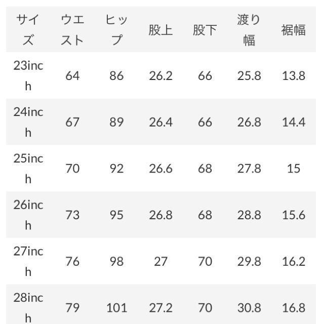 moussy(マウジー)の今だけ限定値下げ!MOUSSY MVS skinny☆mvsスキニーmvsデニム レディースのパンツ(デニム/ジーンズ)の商品写真