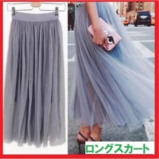 可愛い 灰色 チュチュ スカート ロング丈 ボリューム 万能 プリティ(ロングスカート)