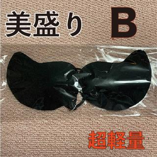 新型 羽 ヌーブラ 通気性最高 ブラック Bカップ 超軽量(ヌーブラ)