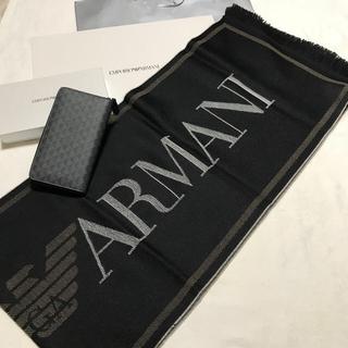 エンポリオアルマーニ(Emporio Armani)の洗練されたデザイン   2点セット①長財布②イタリア製マフラー ブラック(長財布)