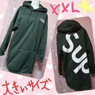 2XL(3L) 大きいサイズ フード付パーカー ダークグレー 韓国ファッション(パーカー)