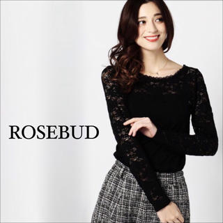 ROSE BUD - ROSE BUD レース カットソー♡ザラ ships ROYAL PARTY