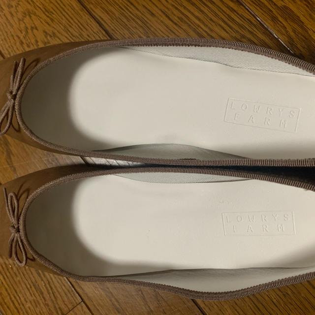 LOWRYS FARM(ローリーズファーム)のローリーズファームバレエシューズ レディースの靴/シューズ(バレエシューズ)の商品写真