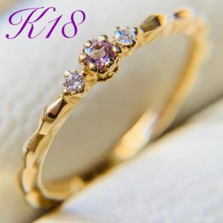 agete - k18 agete アメジスト ダイヤモンド ピンキーリング