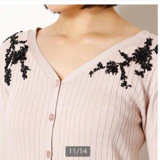 JUSGLITTY - JUSGLITTY ビーズ刺繍カーディガン ピンク