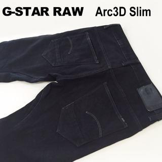 G-STAR RAW - G-STARRAW☆Arc 3D SlimブラックジーンズW34約92cm