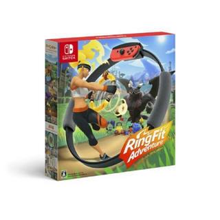 ニンテンドースイッチ(Nintendo Switch)のリングフィットアドベンチャー 任天堂Switch(家庭用ゲームソフト)