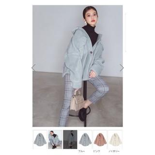 GRL - ボリュームシルエットボアジャケット 今田美桜モデル