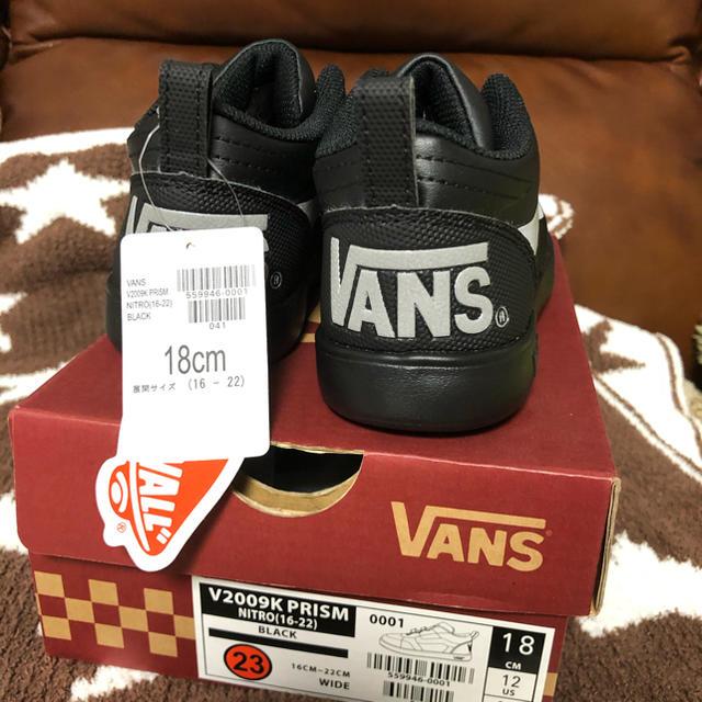 VANS(ヴァンズ)の新品 18センチ キッズ/ベビー/マタニティのキッズ靴/シューズ(15cm~)(スニーカー)の商品写真