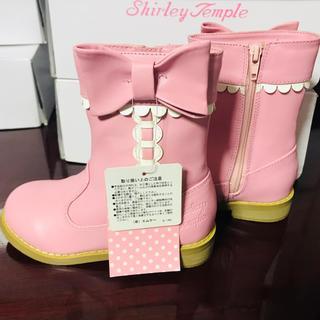 Shirley Temple - 少々訳あり新品 シャーリーテンプルリボンブーツ 16ピンク 女の子用靴 シューズ