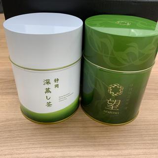 静岡茶(二缶)急須用&ティーバッグ