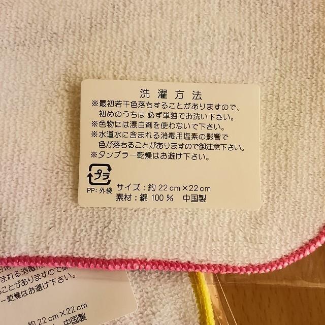 サンリオ(サンリオ)のキティ 干支 タオル ハンカチ 3枚セット レディースのファッション小物(ハンカチ)の商品写真