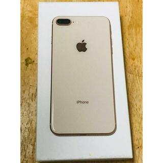 iPhone - ほぼ新品 iPhone8plus 256GB