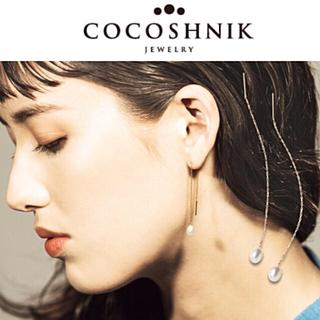 ココシュニック(COCOSHNIK)の⚠️みやこ様専用【ココシュニック】K10 オーバルパール チェーンピアス(ピアス)