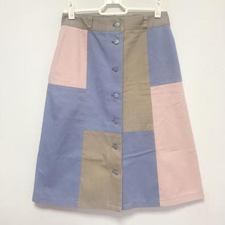 Avail - ☑︎ 配色切り替え台形スカート