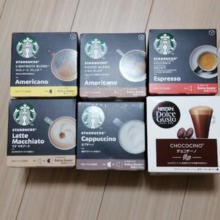 ネスレ(Nestle)のドルチェグスト専用 スターバックス&チョコチーノ(コーヒー)