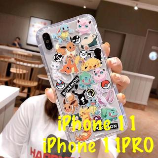 ポケモン(ポケモン)のiPhoneケース ポケモン Pokémon (iPhoneケース)