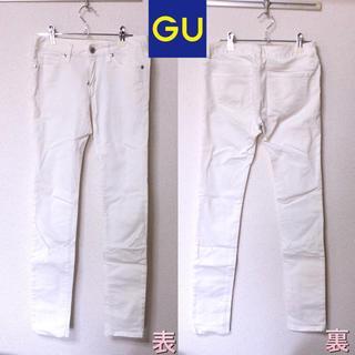 GU - 【値引き中】早い者勝ち!スキニーパンツ GU