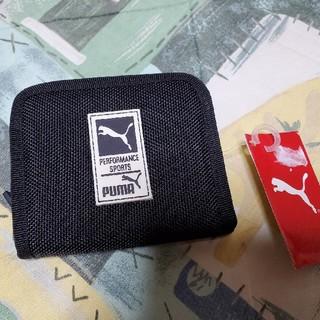 プーマ(PUMA)のPUMAナイロンコインケース(その他)