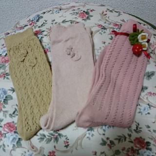 ピンクハウス(PINK HOUSE)の☆ピンクハウス系☆靴下未使用2点・中古1点(ソックス)