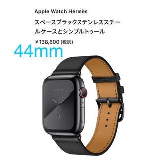 Hermes - 新品未使用 Apple Watch エルメス ブラック アップルウォッチ