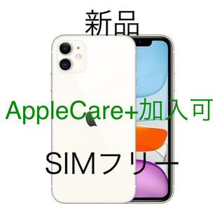 iPhone - 新品 iPhone11 64GB SIMフリー  White