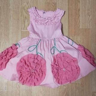 Shirley Temple - シャーリーテンプル 限定ドレス