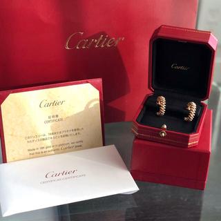 Cartier - 1度使用 カルティエ クラッシュ ピアス