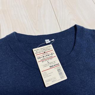 MUJI (無印良品) - MUJI 無印良品 ヤクウール クルーネックセーター